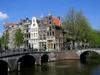 Амстердам, музей Мадам Тюссо